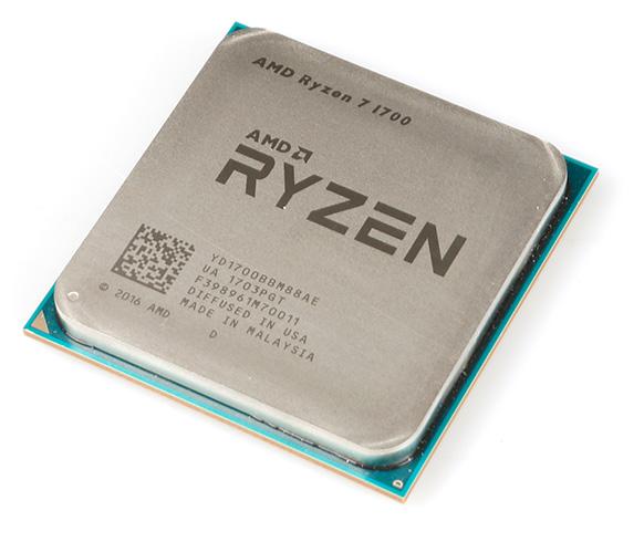 Procesor AMD Ryzen 7 1700, 3GHz Socket AM4