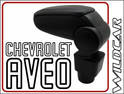 Podłokietnik dedyk Chevrolet AVEO T200 T250 02-12