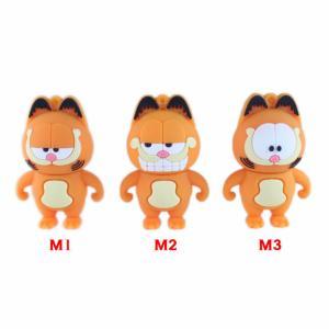 Pendrive 16 Gb Garfield Kot Nowość Darmowa Wysyłka 5591068506
