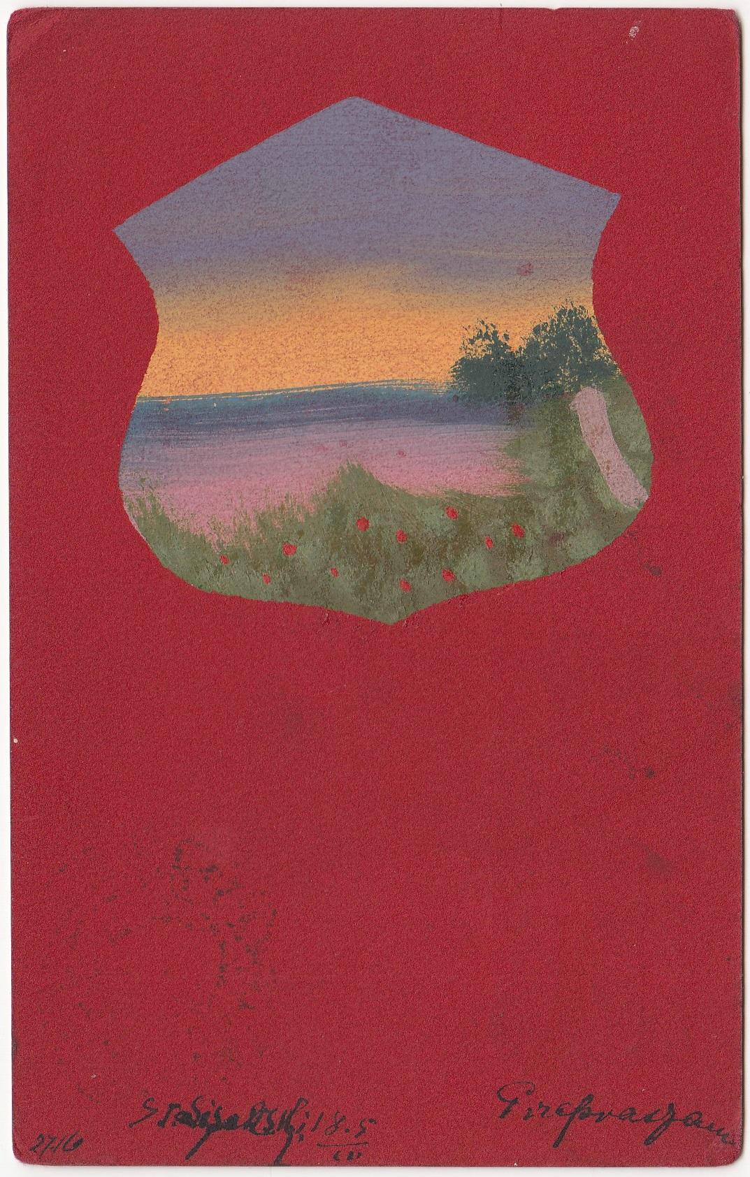 Malarstwo (1905)