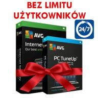 AVG Internet Security 2017 PL + AVG PC TuneUp 2017