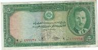 Afganistan 5 afghanis 1939r. rzadszy