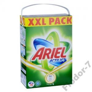 ARIEL ACTILIFT PROSZEK 5,6 kg (70-140 p) z Niemiec