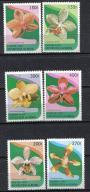 BENIN Orchidea orchidee Kwiaty kwiat Mi:943/48**