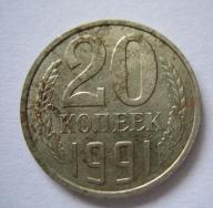 20 KOPIEJEK 1991 BEZ ZNAKU MENNICY  ORYGINALNA
