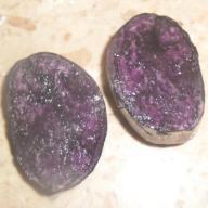 Fioletowe ziemniaki 5 KG