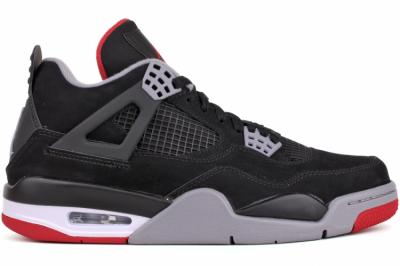 aa2fa671d6727 Skórzane buty firmy Nike Jordan. Rozmiar 43. - 4682149661 ...