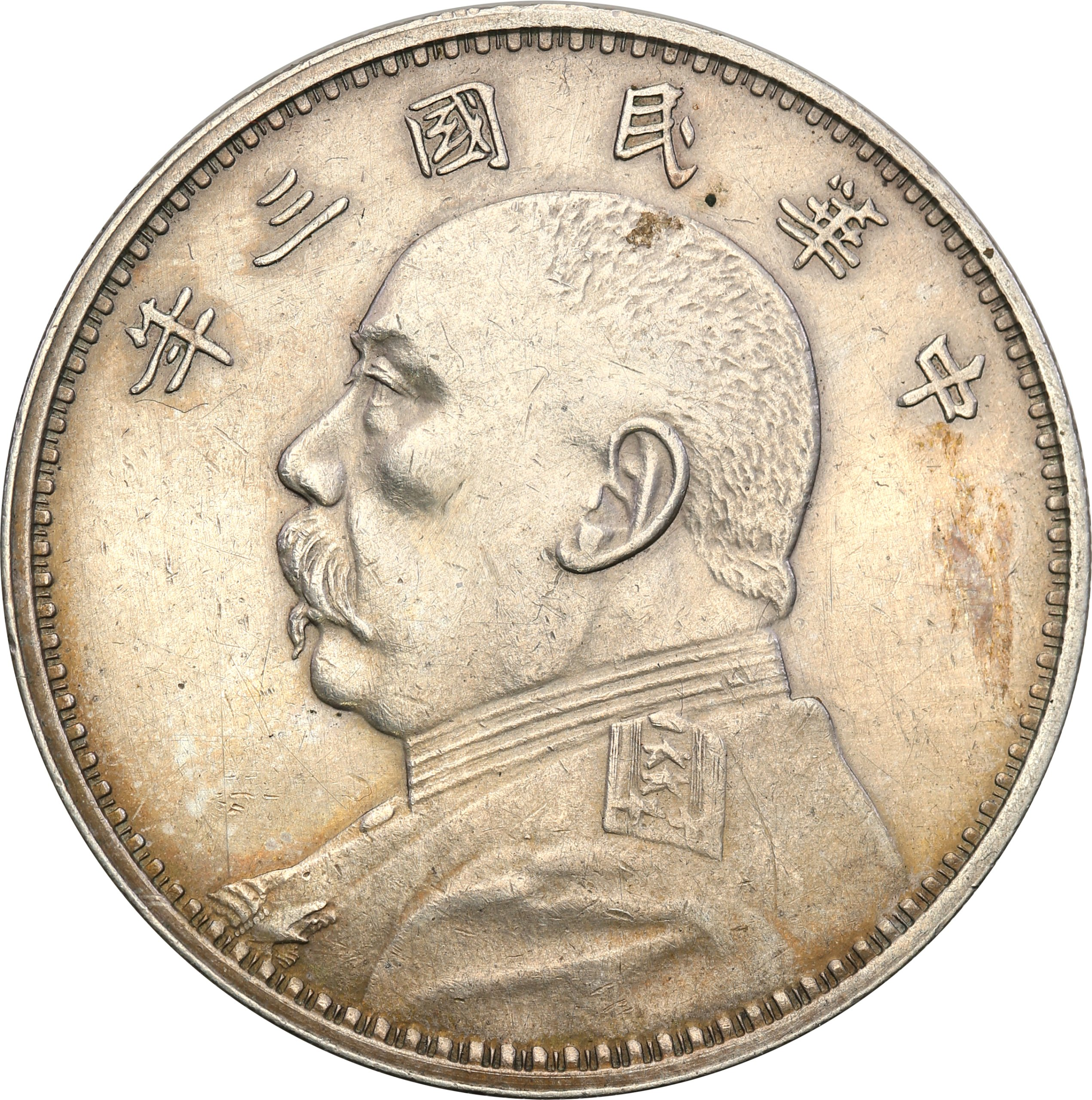 Chiny Republika 1 Yuan (dolar) b.d. (1914) st. 3