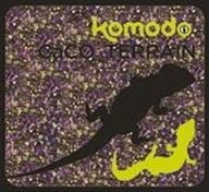 Komodo CaCo3 Sand - Amethyst Blend 4kg