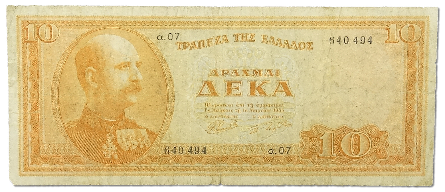 18.Grecja, 10 Drachm 1955, P.189.b, St.3