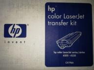 OKAZJA! Transfer kit HP Color LJ 4500 4550 C4196A