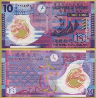 -- HONGKONG 10 DOLLARS 2007 LZ P401b UNC polimer