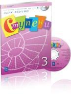 STUPIENI 3 KL. 6 PODR CD GRATIS W.2014 WSIP