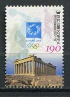 Korea Południowa** Igrzyska Olimpijskie Ateny 2004