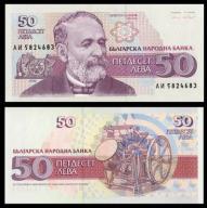 Bułgaria 50 leva 1992r. P-101 UNC