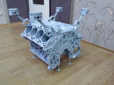 ława Stolik Z Bloku Silnika V8 Audi 6657646343