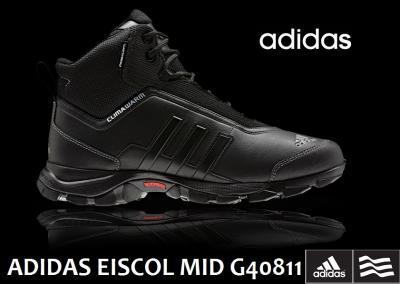 adidas buty na zimę męskie