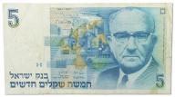 3.Izrael, 5 Nowych Szekli 1987, P.52.b, St.3+