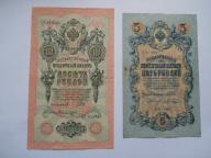 2 BANKNOTY 5 i 10 RUBLI 1909 ROK