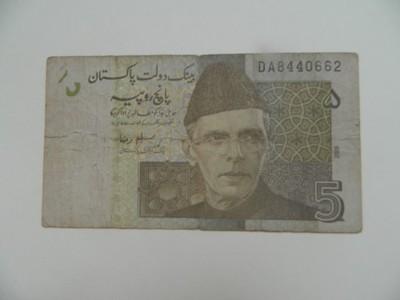Pakistan 5 rupees 2009