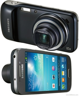 Samsung Galaxy S4 Zoom Ksenonowa Lampa 16mpx 6824275472 Oficjalne Archiwum Allegro