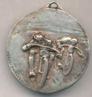Motocykle Wyścig srebro 800 śr.38,5 mm.waga 20 gra