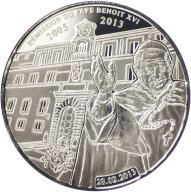 TOGO 2013 RESIGNATION OF POPE BENEDICT XVI,500 F,
