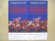 Bilety na koncert MAZOWSZE, ICE Kraków, 11.11.17r.