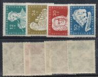 NRD nr 256-259. Ciekawe stare znaczki.