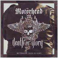 {{{ LP MOTORHEAD - DEATH OR GLORY 180g folia sklep