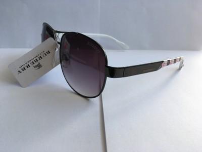 okulary przeciwsłoneczne ray ban damskie allegro