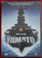 YAMATO - DVD
