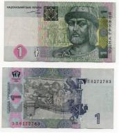 UKRAINA 2004 1 HRYVNA