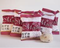 Mochi z czerwoną fasolą AZUKI japońskie słodycze
