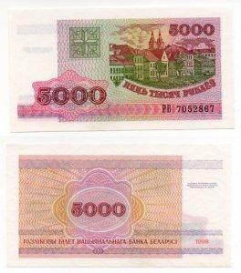BIAŁORUŚ 1998 5000 RUBLI