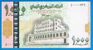 Jemen 1000 rials rok (1998) P.32 stan UNC*