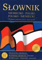 SŁOWNIK niemiecko-polski p-n /90000 haseł/ Greg