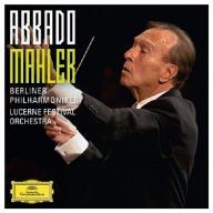 Berliner Philharmoniker Abbado - Mahler (DG box se