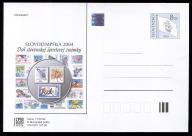Słowacja Pp Igrzyska Olimpijskie Ateny 2004