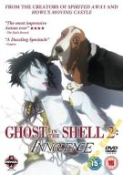 GHOST IN THE SHELL 2: INNOCENCE (2 DVD)