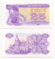 UKRAINA 1991 25 KARBOVANETZ