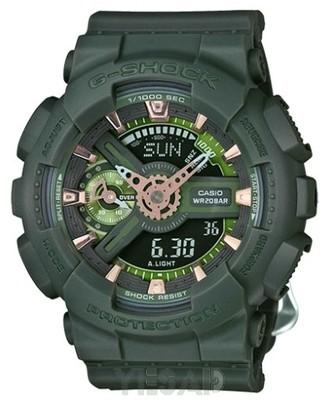 Zegarek na komunię Casio G-SHOCK GMA-S110CM Wys0zł