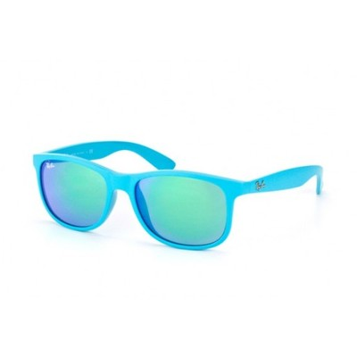 okulary ray ban męskie allegro