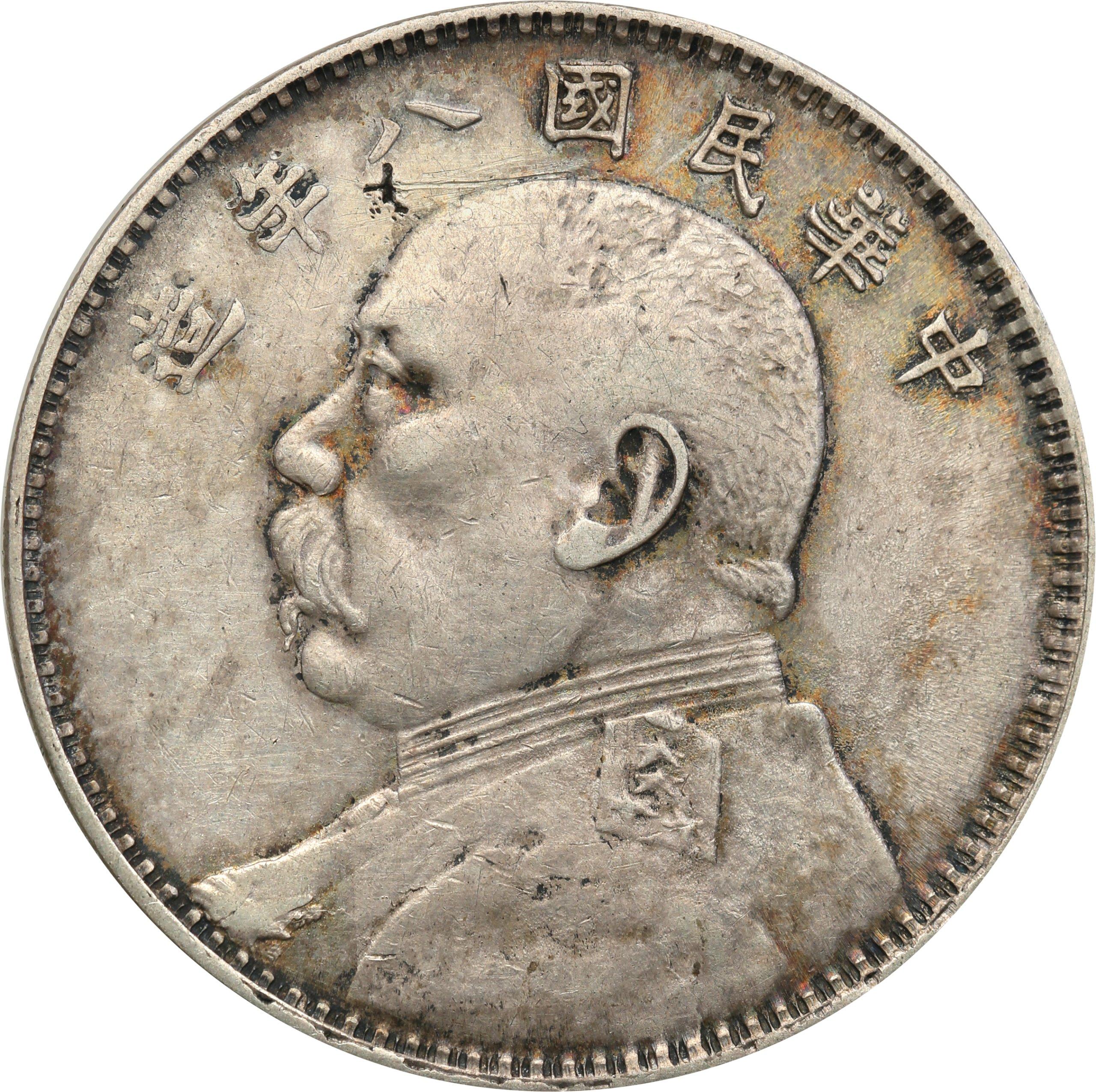 Chiny Repub. 1 Yuan (dolar) b.d. Yr 8 (1919) st. 3