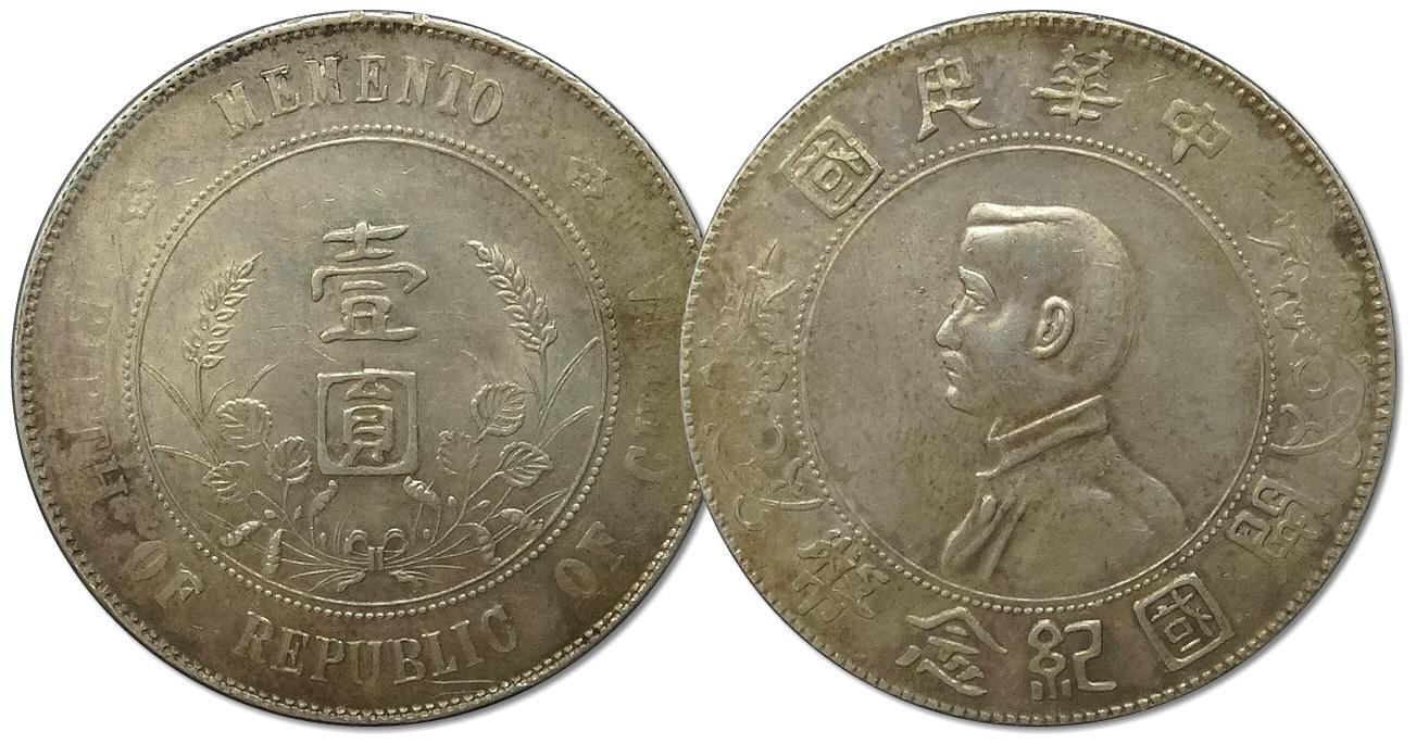 25.CHINY, 1 DOLAR 1927