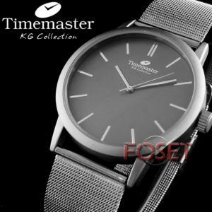 6d2fb0433192ae zegarki timemaster w Oficjalnym Archiwum Allegro - Strona 110 - archiwum  ofert