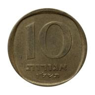 10 agorot 1976 Izrael st.III