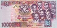 Ghana 10 000 cedis Łuk triumfalny 2003 P-35b