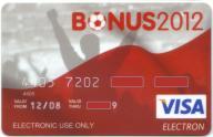 98 karta kolekcjonerska CH P 2-12 Mistrzostwa 2012