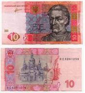 UKRAINA 2011 10 HRYVIEN